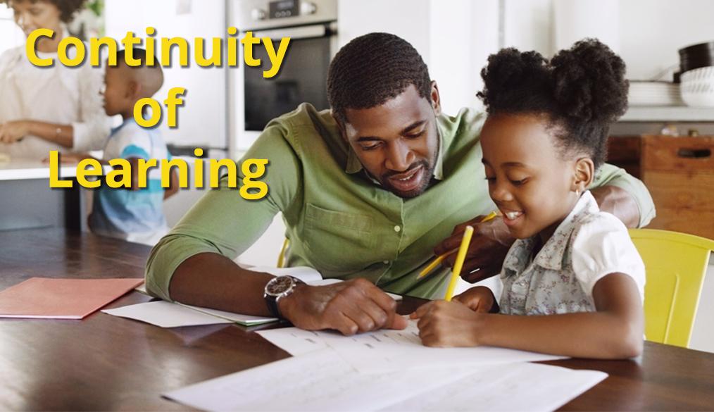 学習の継続性